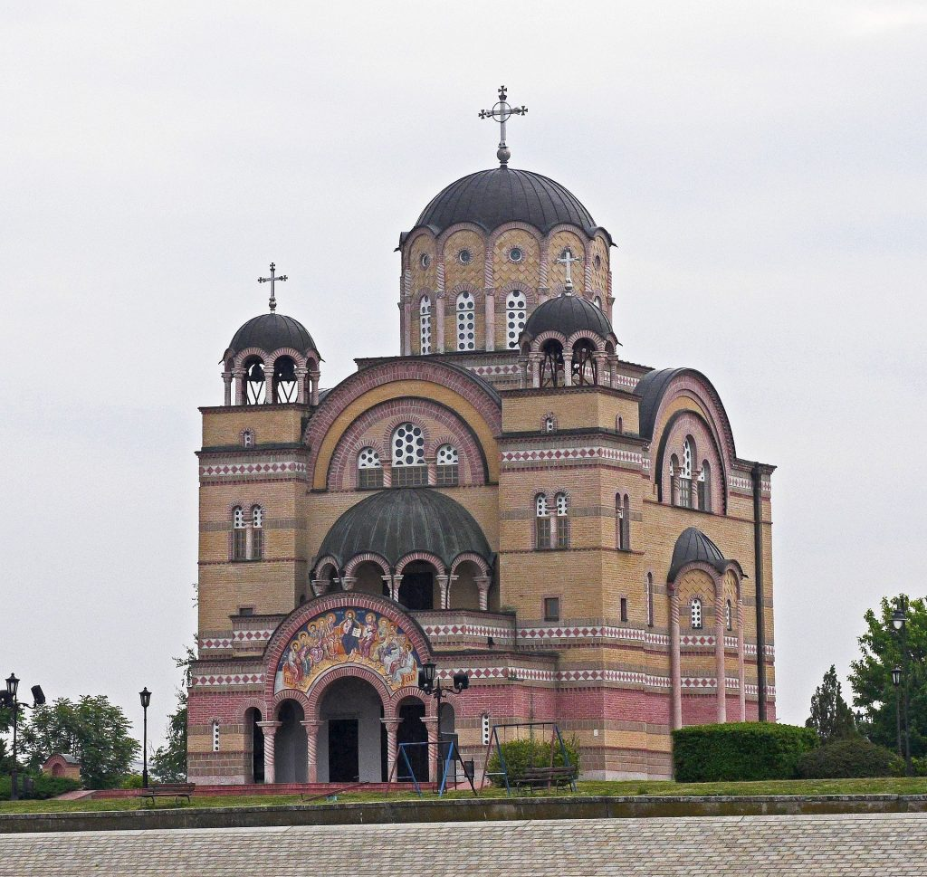 Orthodox Church located near the Danube in Apatin, Serbia